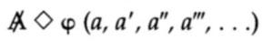 Матема 3